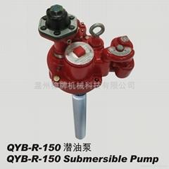 紅夾克型潛油泵