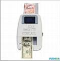 banknote detector