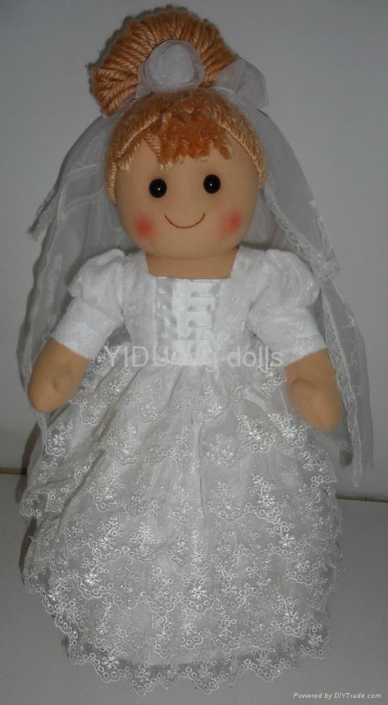 布娃娃 1