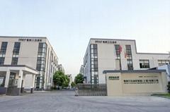 德耐尔压缩机制造(上海)有限公司