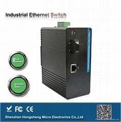千兆自愈环网PoE管理型两光六电企业级交换机