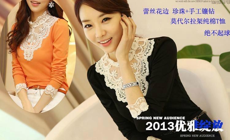 珍珠镶钻莫代尔拉架纯棉T恤 1