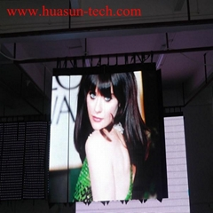Moon Series P16 Flex LED Display New Outdoor Soft and Flexible LED Display RGB