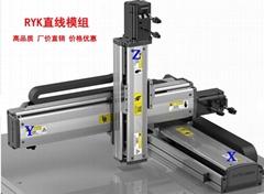 鋁型材直線模組