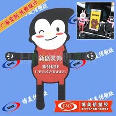 定製廣告禮品出風口手機支架
