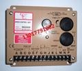 ESD5500E电子调速器