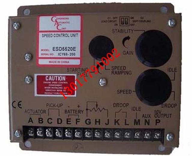 ESD5500E电子调速器 4