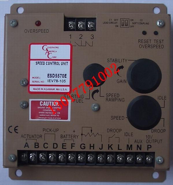 ESD5500E电子调速器 5