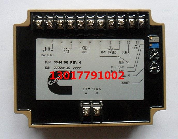 3044196速度控制器 1