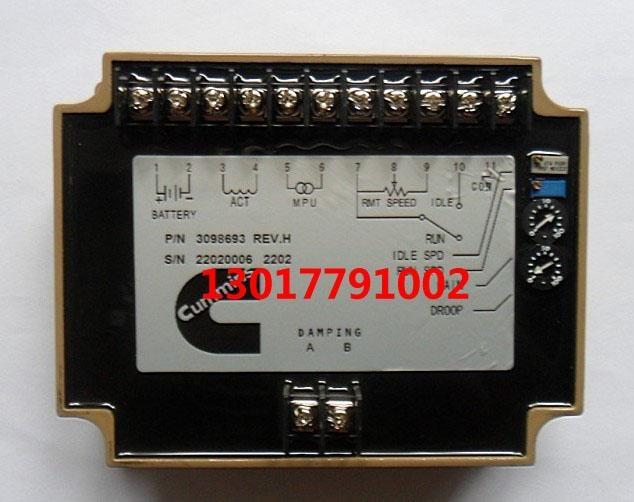 3044196速度控制器 4
