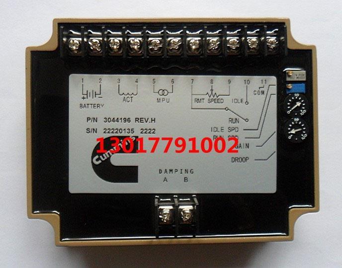 3408326大流量执行器 3