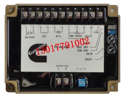 3408326大流量执行器 4