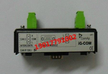 IG-CU-C发电机并机控制器 3