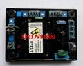 SX440稳压板 2