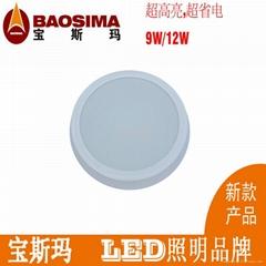 LED廚衛燈12W圓形(明裝)