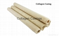 21mm Artificial Halal Collagen Casings 1