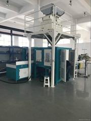 氯化钠全自动包装机