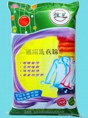 通用洗衣粉