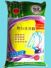 增白洗衣粉
