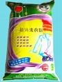 超洁洗衣粉