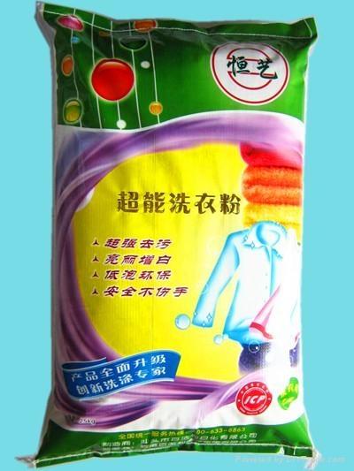 超能洗衣粉 1