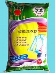 超能洗衣粉