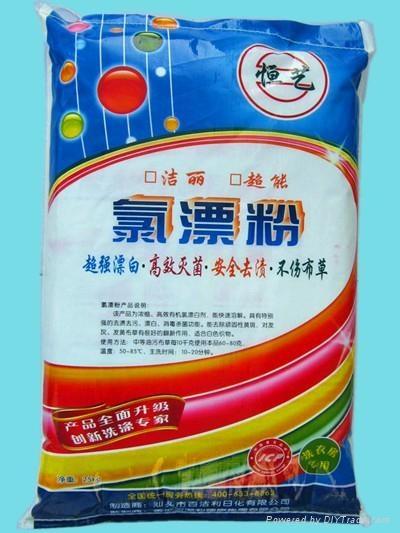 氯漂粉 1