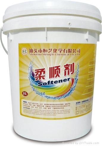 织物柔顺剂 1