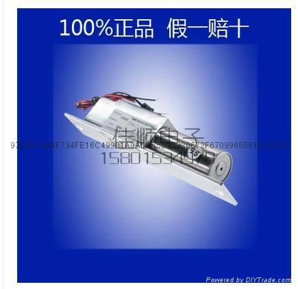 力士堅電插鎖/EC200-1 1