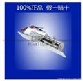 力士堅電插鎖/EC200-1