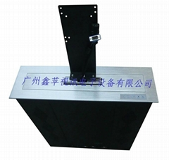 新款鋁合金拉絲面板液晶屏昇降器