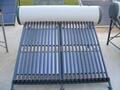 太阳能热水器工程 5