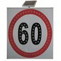 Solar traffic limit warning 2