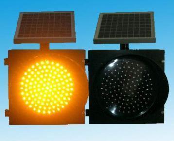 Solar traffic limit warning 4