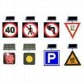 Solar traffic warning series