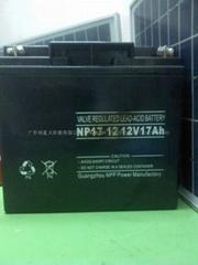 太陽能專用蓄電池12V17AH