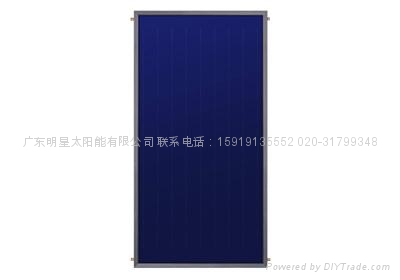 太阳能热水器水箱 3