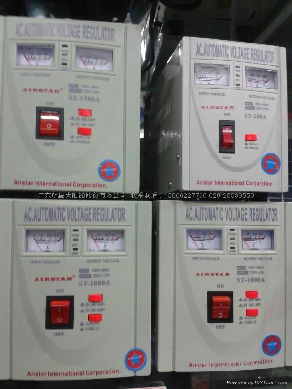 Solar Voltage Regulator 3