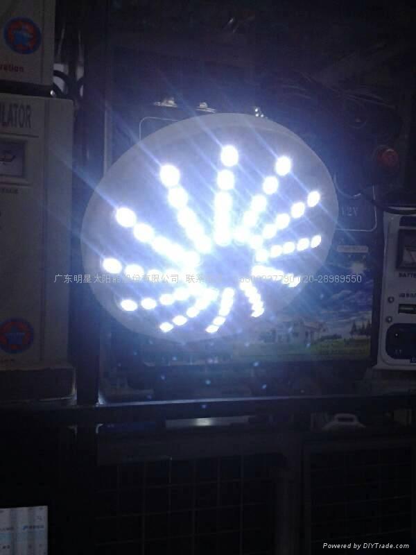 solar lamp/solar energy saving bulb light 1