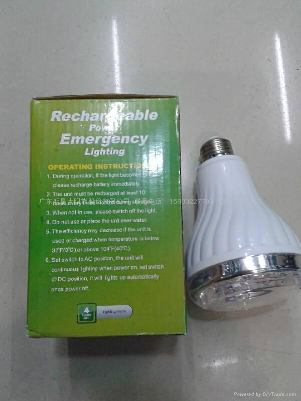 solar LED lamp AC-DC 4
