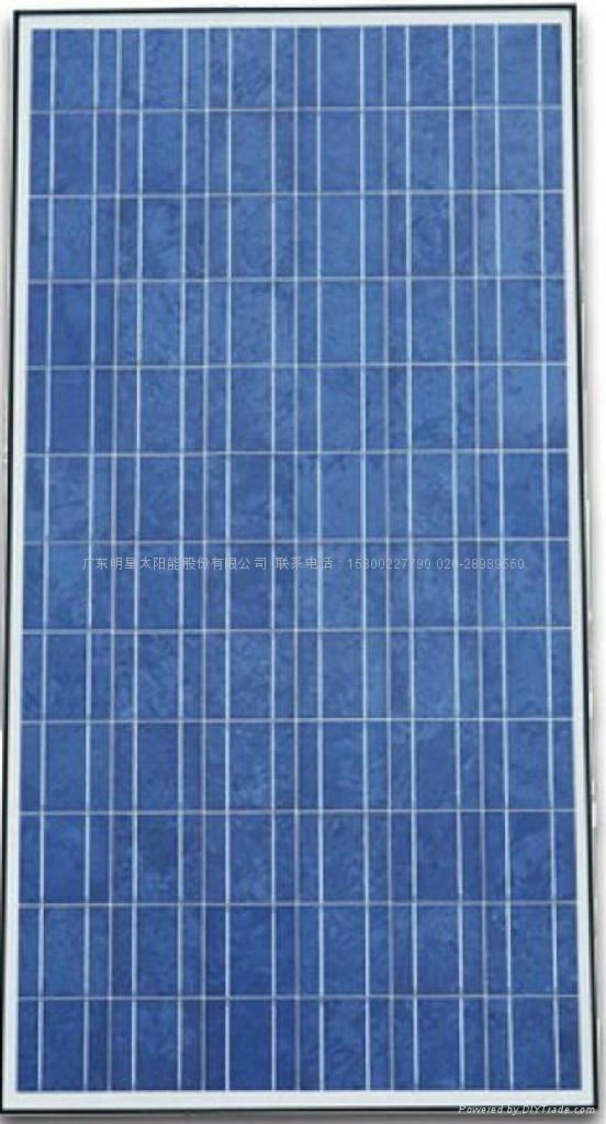 solar panels150W 1