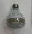 solar LED lamp/ solar bulb light energy saving 2