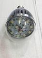 solar led lamp 9W