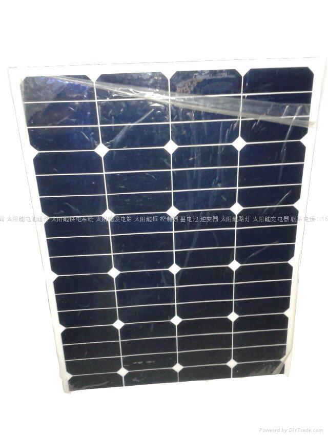 太陽能單晶硅電池板 1