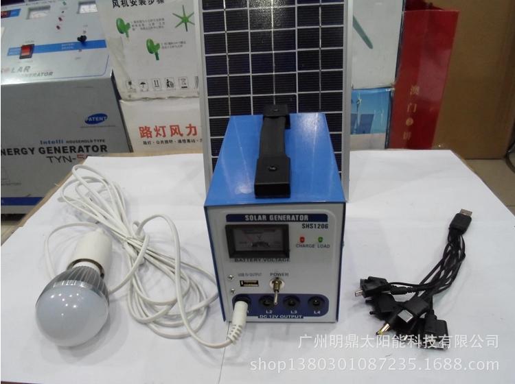 portable solar system / solar generator 6W /5w/10w /15w/20w/30w/ 40w/50w 2