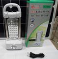 solar portable lantern/solar LED lamp