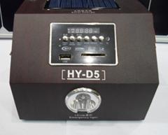 solar radio SR-001