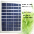 10W  多晶太陽板 光伏太陽