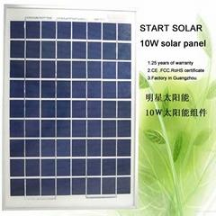 10W  多晶太陽板 光伏太陽能板 家用太陽能板