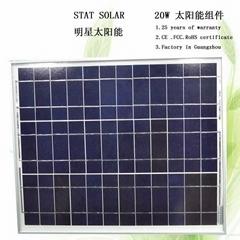 20W 多晶太阳板 光伏太阳能板 家用太阳能板